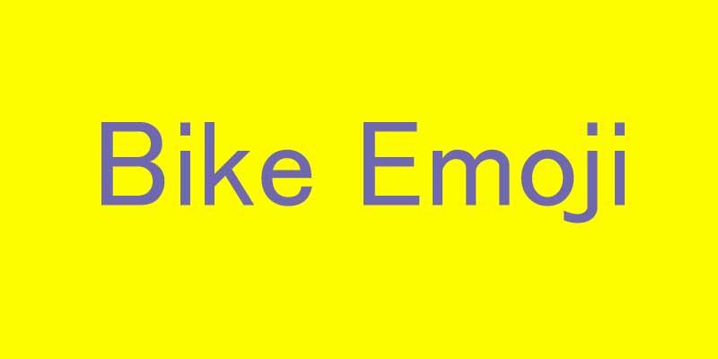 iPhoneのiOS10でロードバイク絵文字(Emoji)が登場。