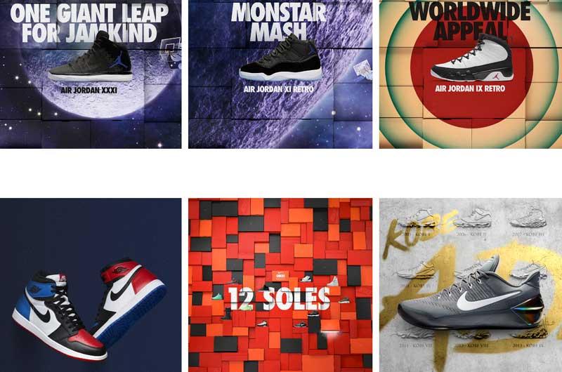 Nike+SNKRS
