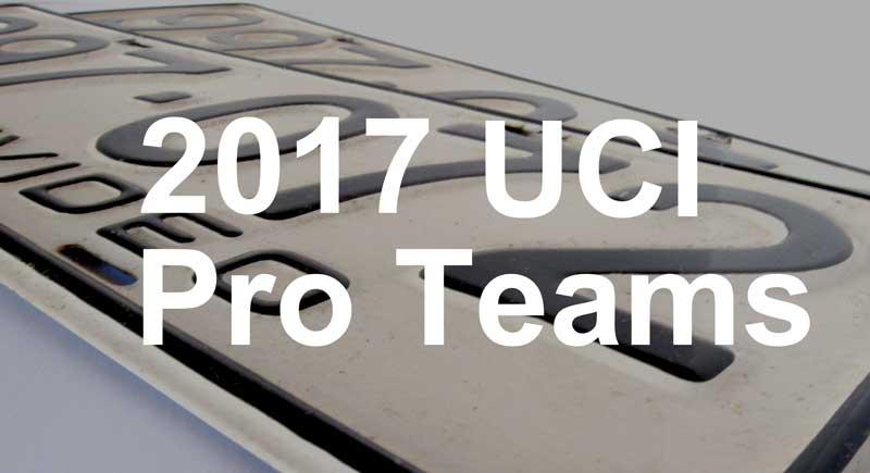 2017 UCI ワールドツアーライセンスプロチーム