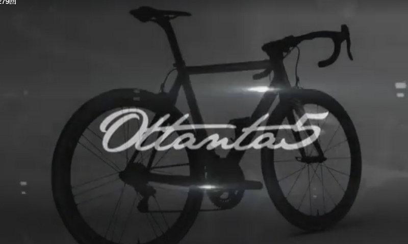 コルナゴ Ottanta5