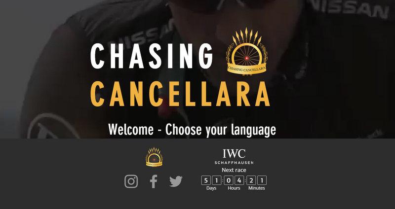 カンチェラーラ主催レースイベントChasing Cancellara