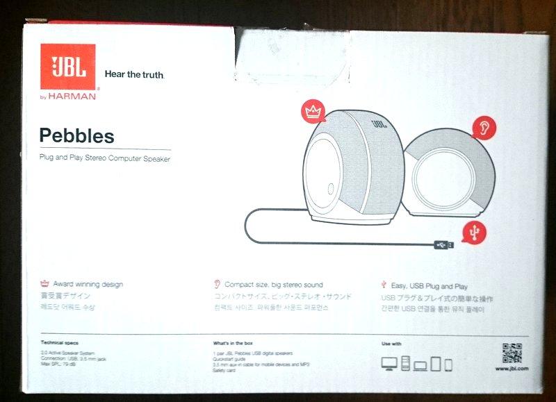 JBL Pebbles 品質保証書や梱包、説明書