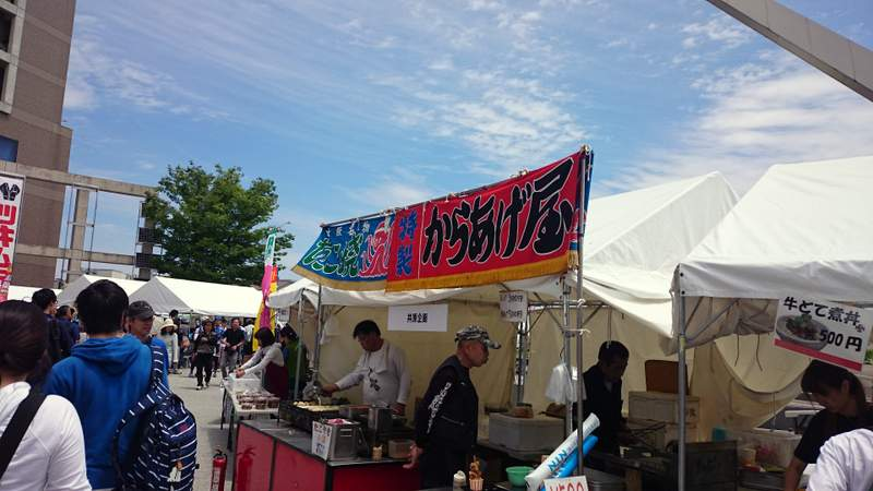 ツアー・オブ・ジャパン2018(TOJ2018)京都ステージ