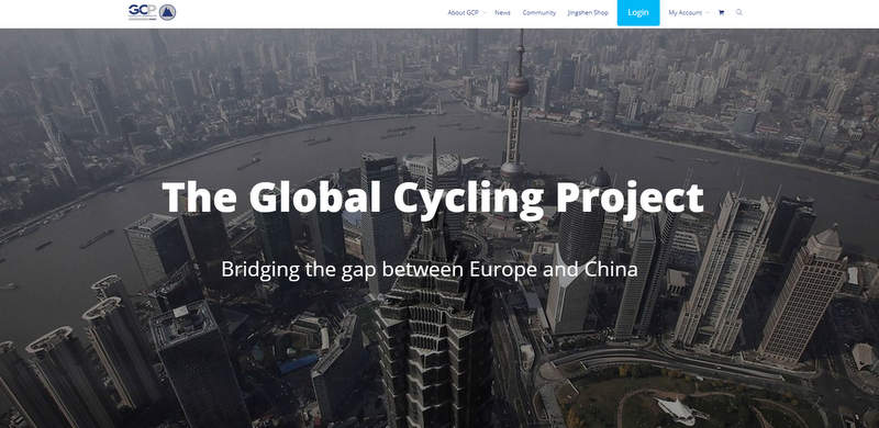 Global Cycling Project.