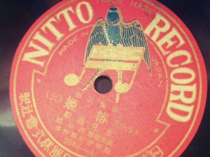 ニットーレコード