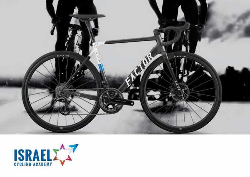 イスラエルの2020年版チームジャージとチームメンバーリスト