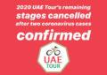 UAEツアー中止(UAE Tour)