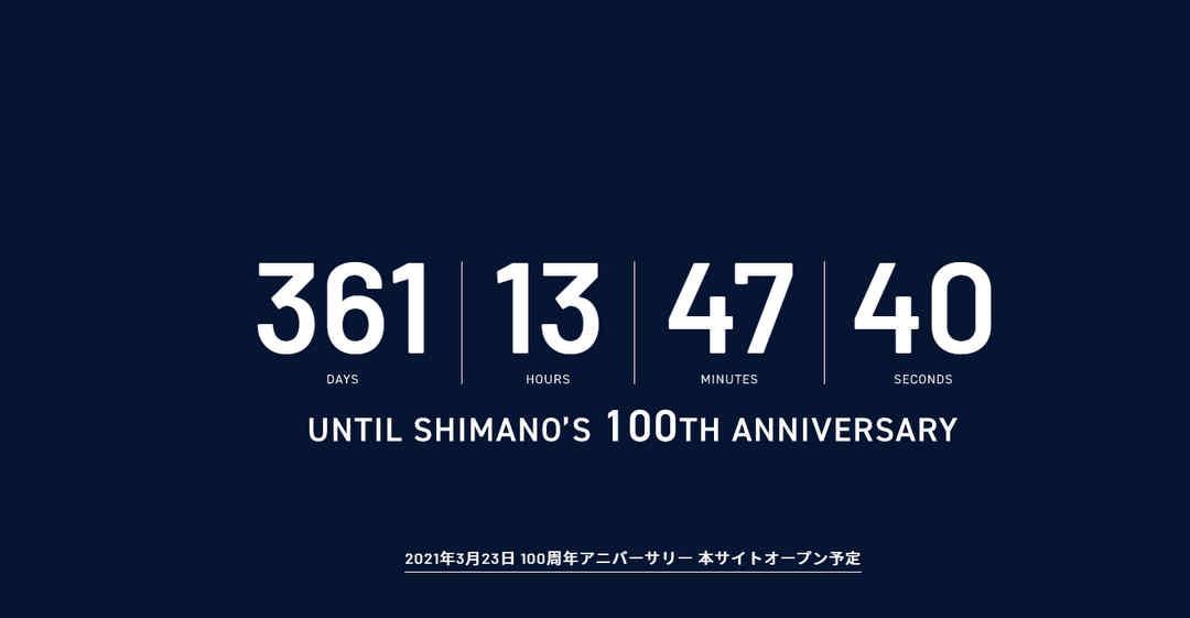 シマノが創業100周年特別記念サイトを公開へ