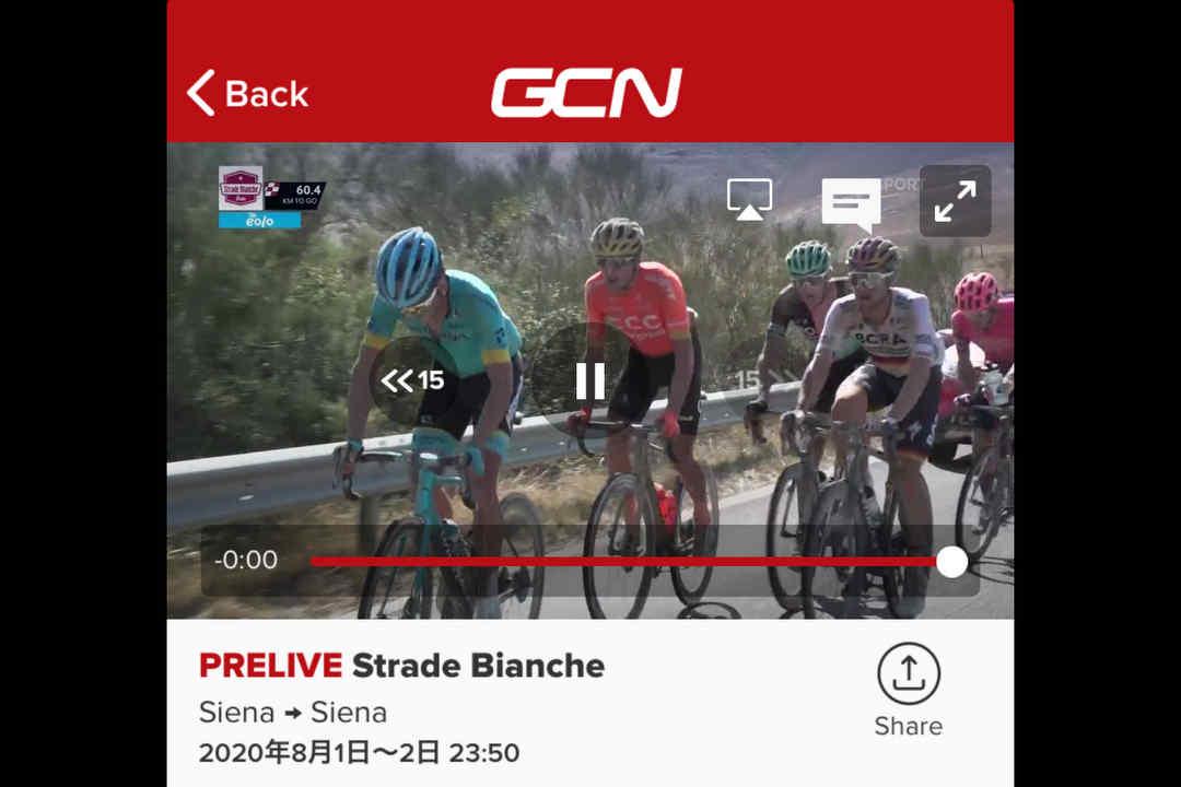 GCNのロードレース配信アプリ