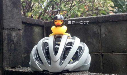 あひるの自転車ライト・アクセサリー