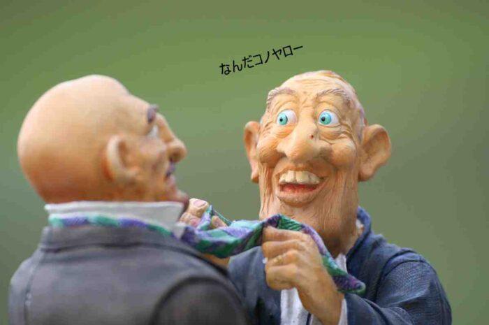 レムコとJumbo-Vismaが喧嘩。ディラン・フルーネヴェーヘンの復帰について
